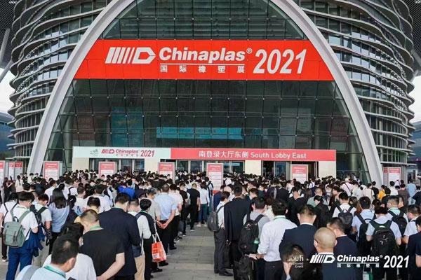 WANROOETECH Plastic Recycling Machine in CHINAPLAS 2021